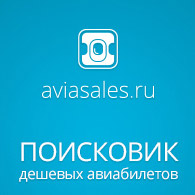 Авиабилеты Ош Москва от 6 399р Цены билетов на самолет из